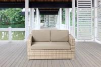 Luxury 2er Sofa natural
